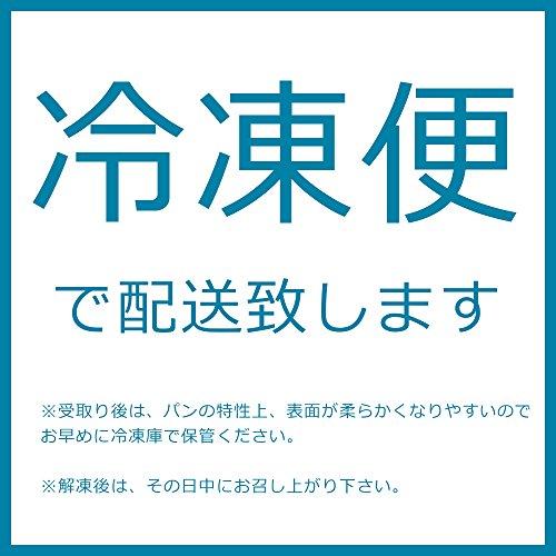 低糖工房『低糖質ロールパン10本(tou001)』