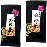 日本茶 お茶 茶葉 ブラック掛川茶100g×2袋セット