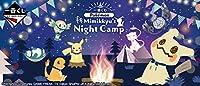 一番くじ Pokemon Mimikkyu's Night Camp F賞 カトラリー 全4種