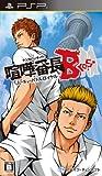 Kenka Banchou Bros. Tokyo Battle Royal (japan import)