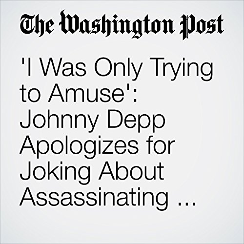 'I Was Only Trying to Amuse': Johnny Depp Apologizes for Joking About Assassinating Donald Trump copertina