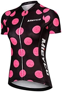 Cycling Jersey Maillot MTB Shirt Bike Jersey Short Sleeve Summer Cycling Shirt Woman Cyclist LBYGDQ (Color : Ivory, Size : M)