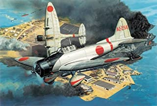 Cyber Hobby 1/72 Aichi Type 99