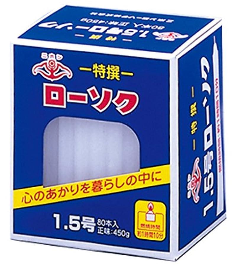 ピンポイントチャンピオン日焼けニホンローソク 大1.5号 450g