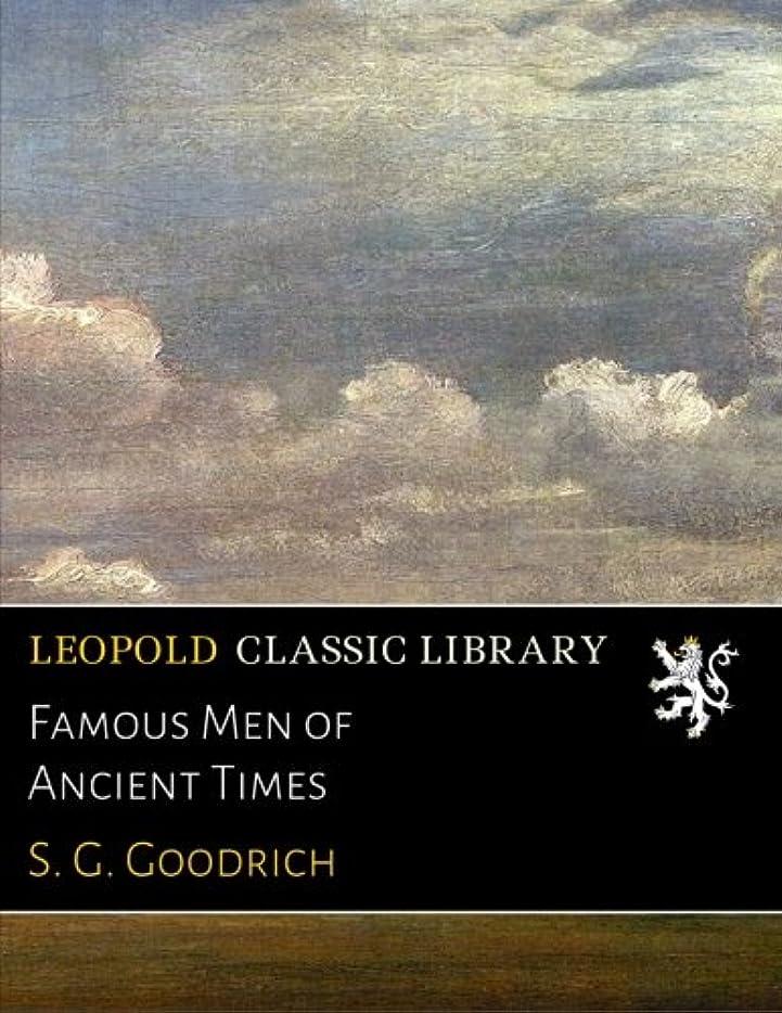 逸脱謝る一族Famous Men of Ancient Times