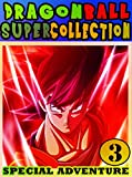 Super DragonBall Special: Collection Book 3 Dragon Super Ball Great Graphic Novel For...