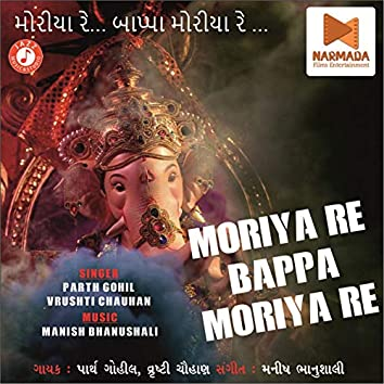Moriya Re Bappa Moriya Re - Single