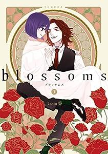 blossoms 1巻 (LINEコミックス)