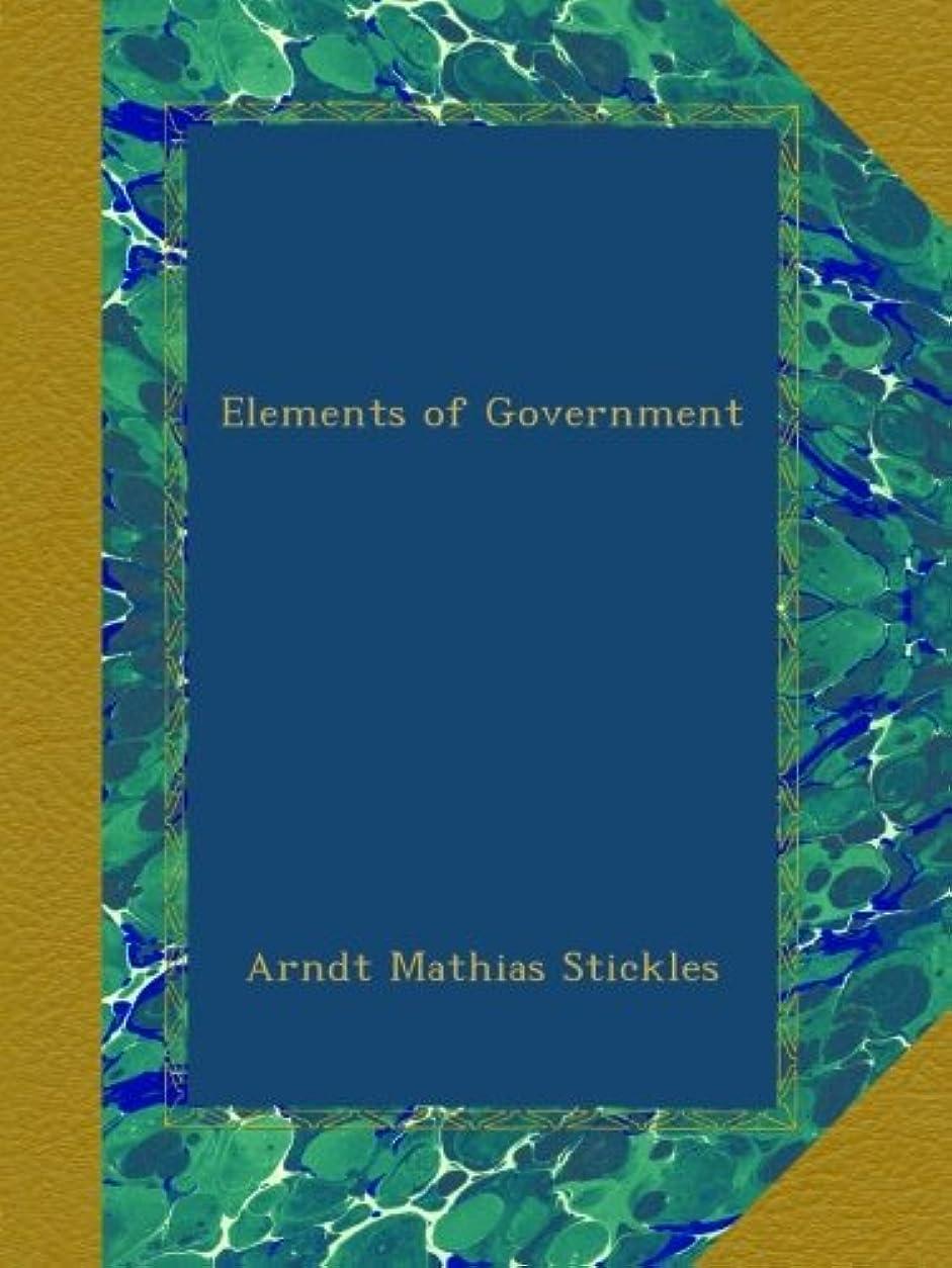 染料浴キャベツElements of Government