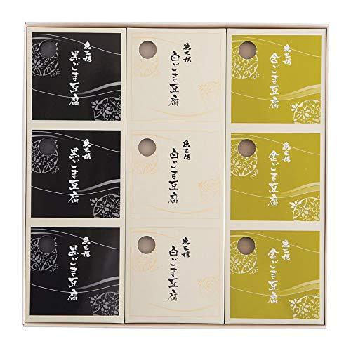 創業250余年京都伏見 魚三楼 ごま豆腐3種セット UO-G 【胡麻豆腐 冷奴 詰め合わせ ギフトセット】