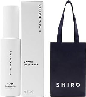 【正規紙袋付き】 シロ shiro 香水 レディース フレグランス サボン オードパルファン 40ml 新生活 プレゼント 母の日