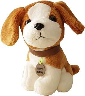 "Chinese New Year Decoration - Decoration Plush Puppy Stuffed Animal 7"" Tall - C"