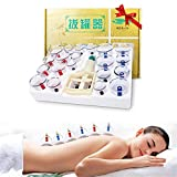WeiX Set de Ahuecamiento Chino,ventosas Fisioterapia,Dispositivo de Aparato de raspado de succión con Terapia de Ventosa Profesional de 24 Tazas, Tanque de ventosas de Masaje con ventosas