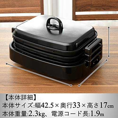 [山善] ホットプレート 3WAY (平面プレート/波型プレート/たこ焼きプレート) 着脱式 ワンタッチ操作 蓋付き フッ素コーティング EDH-T1300(B) [メーカー保証1年]