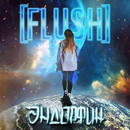 [FLUSH] feat. Александра Габриельчик