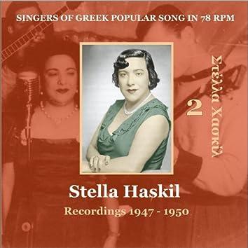 Stella Haskil Vol. 2 / Singers of Greek Popular Song in 78 rpm /  Recordings 1947 - 1950