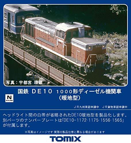 TOMIX Nゲージ DE10-1000形 暖地型 2243 鉄道模型 ディーゼル機関車