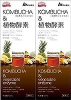 【2本セット】KOMBUCHA&植物酵素 720mL