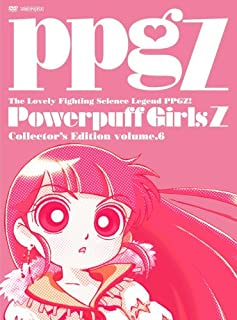 Powerpuff Girls Z VOL.6 JAPANESE EDITION