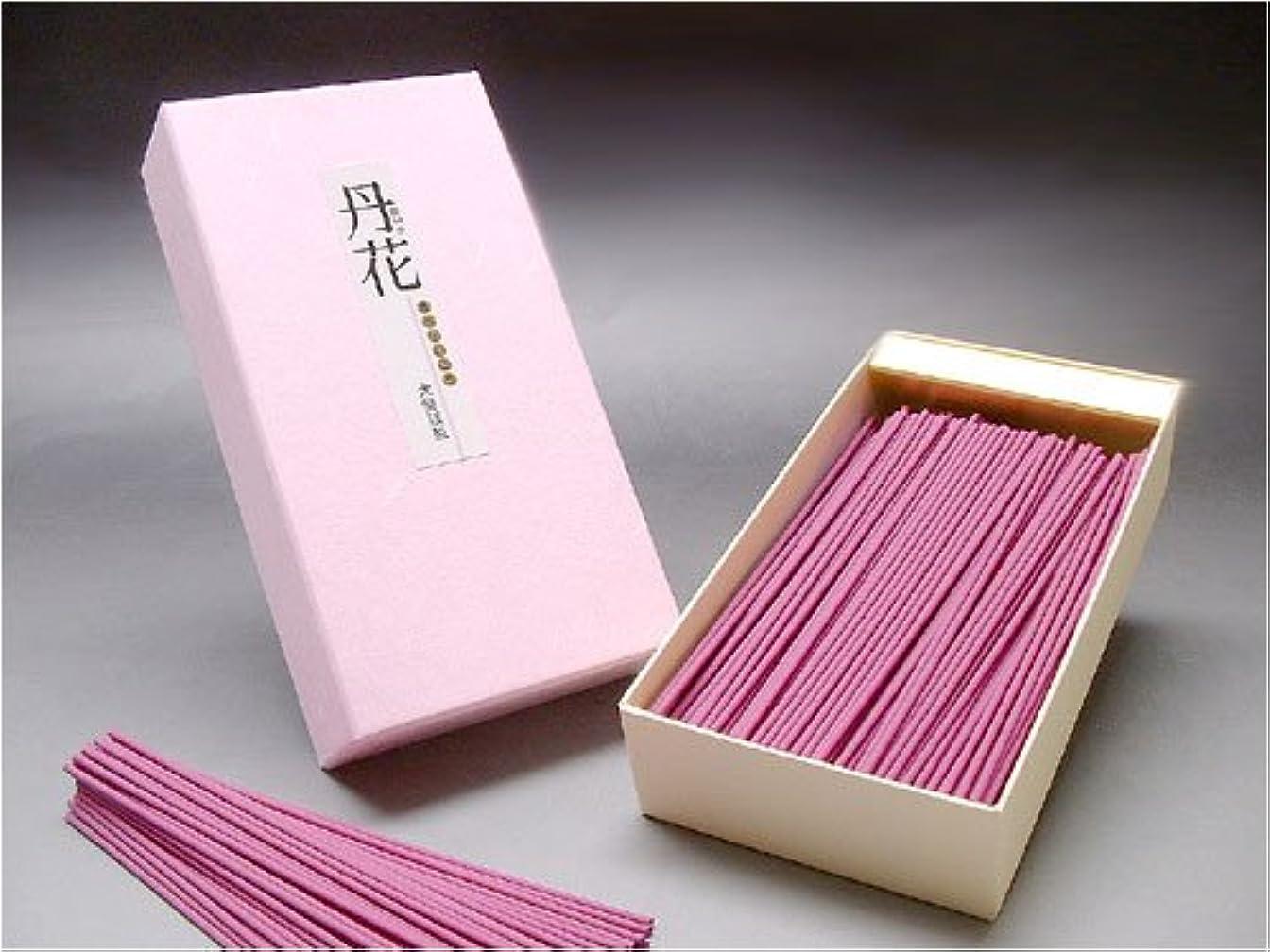 寸前ハンカチコーデリア大発のお香 梅丹花(ピンク箱) TP-3