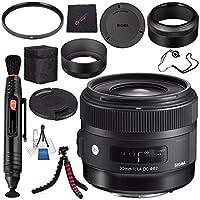 Sigma 30mm f/1.4 DC HSM アートレンズ Canon #301101用 + レンズペンクリーナー + マイクロファイバークリーニングクロス + レンズキャップキーパー + デラックスクリーニングキット + 柔軟な三脚バンドル (国際モデル保証なし)