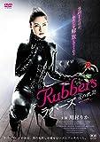 ラバーズ 愛の軌跡[DVD]