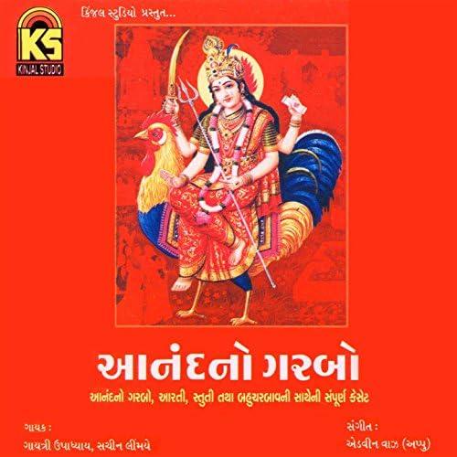 Sachin Limaye & Gaytri Upadyay