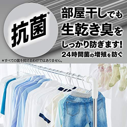 【Amazon.co.jp限定】【まとめ買い】アタック3X(抗菌・消臭・洗浄もこれ1本で解決!)本体880g+詰め替え1440g