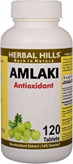 Herbal Hills Amlaki 120 Tablets Amla or Amlaki Emblica officinalis 500mg Powder and Extract blend in a Tablet