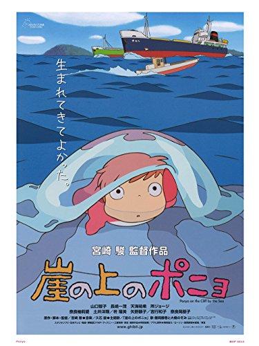 Poster Ponyo Studio Ghibli