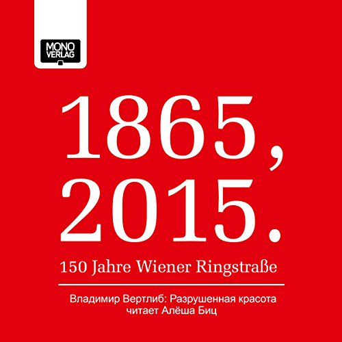 Broken Beauty (1865, 2015 - 150 Jahre Wiener Ringstraße) audiobook cover art