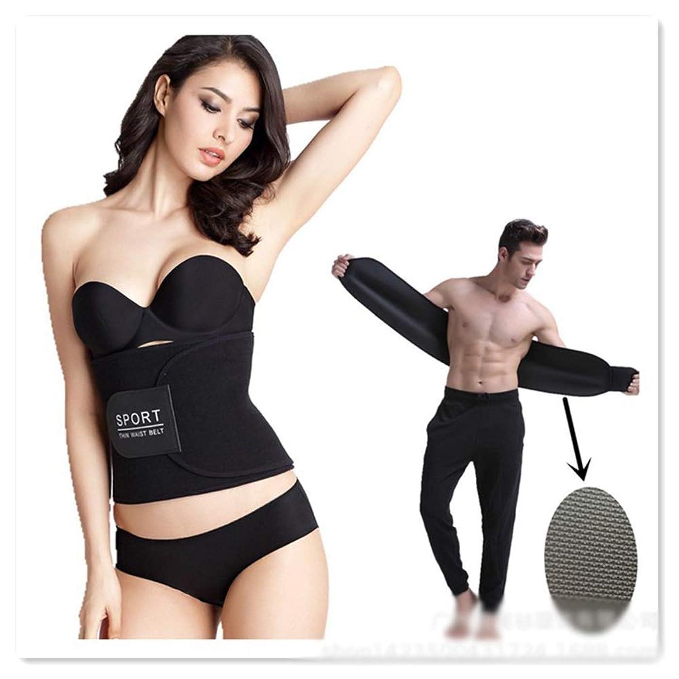 ダウンドメイン特別にスポーツおよびフィットネスベルトベルト ネオプレンは、熱とバーンズ脂肪を生成し、スリミング効果を達成、脂肪と退院毒素を削除します