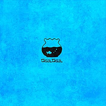 파란색 앨범