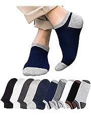 10足セット ショートソックス Emoily 靴下 メンズ くるぶしソックス 抗菌防臭 アンクルソックス シンプル くつした スニーカーソックス くつ下 男女兼用