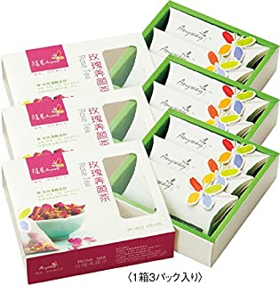 香港・マカオ 土産 中国 バラ茶ティーバッグ 3箱セット (海外旅行 香港・マカオ お土産)