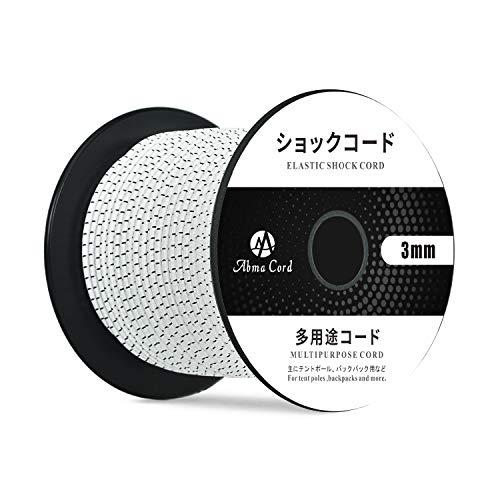 Abma Cord ショックコード バンジーコード 3mm 弾性ゴムロープ テントポール テントフレーム補修 DIY用など(30m) 白黒
