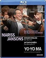 Don Quixote: Sym.8: Yo-yo Ma(Vc.) / M.jansons / Symphonieorchester Des Bayerischen Rundfunks