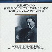 交響曲第5番ホ短調