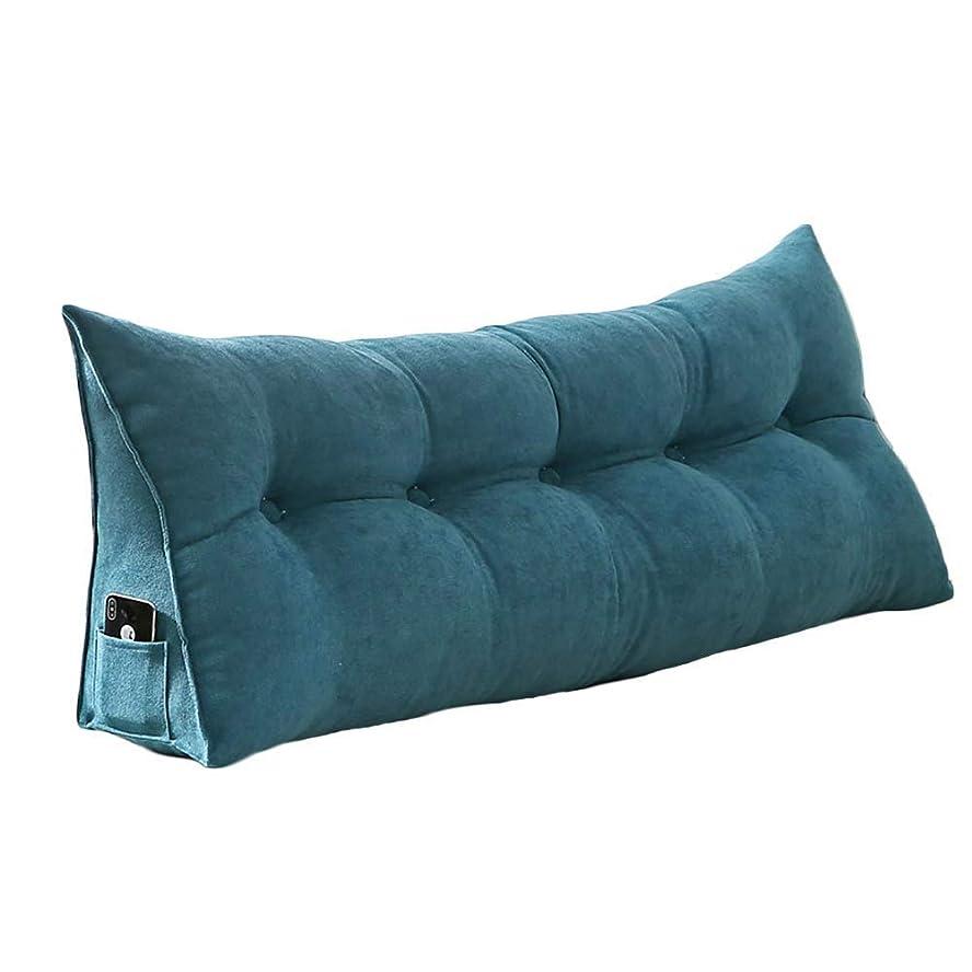 ちらつき騙すルーフエクストラソフト 大 クッション,三角クッション 位置決め サポート 読ん 背もたれ 三角枕 の ベッド 二段ベッド 取り外し可能なカバー-青 180x50cm(71x20inch)