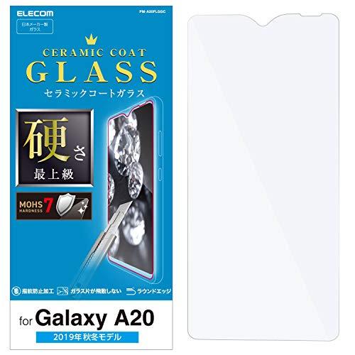 エレコム Galaxy A20 フィルム モース硬度7 [硬さ最上級のセラミックコート] PM-A20FLGGC