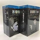 「古畑任三郎」 DVD 田村正和 dvd 警部補 古畑任三郎 dvd 古畑任三郎 COMPLETE 21枚組DVD 古畑任三郎 blu-ray image