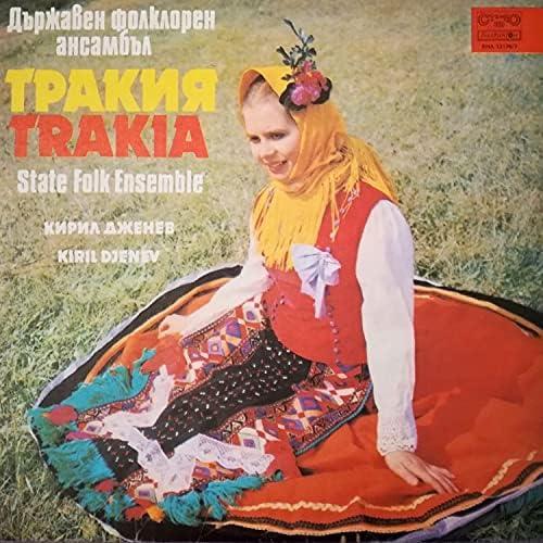 Държавен фолклорен ансамбъл Тракия