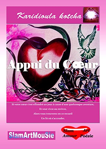 Appui du coeur (French Edition)