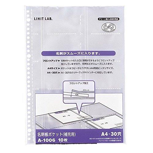 リヒトラブ 名刺帳 ポケット A4 30穴 A1006