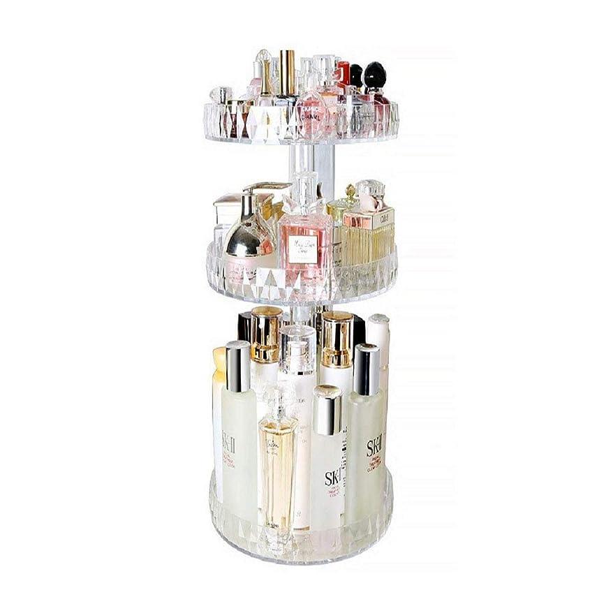 冷蔵庫利得歴史家GOIOD コスメ ボックス 大容量 タワー型 360度 回転式 透明 アクリル メイク道具をきれいに収納 化粧品 メイク道具 香水 口紅 化粧水 ファンデーション ブラシ 収納 組み立て式 ダイヤ柄