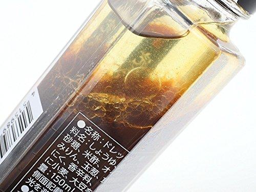 石渡商店 気仙沼完熟牡蠣のオイスターソース 160g