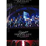 THE LAST LIVE -DAY2- (DVD)
