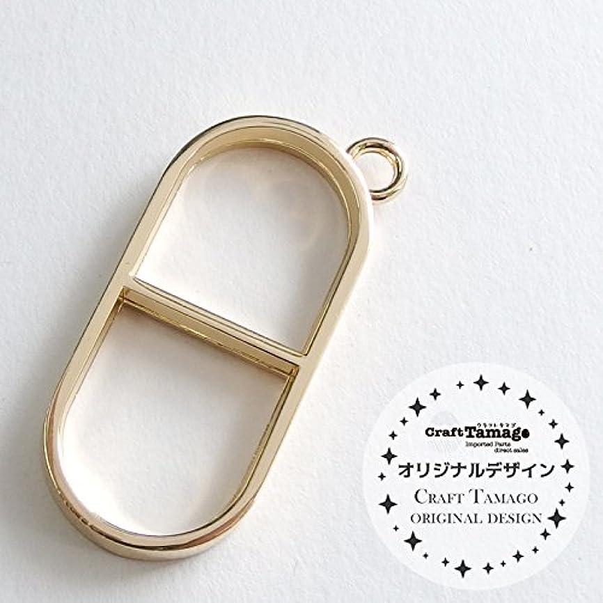 嫌がる子供達論争Craft Tamago 【10個】レジン枠 空枠 薬のカプセル シルバー