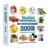 Disney Children's English Enlightenment 300 words(Chinese Edition)
