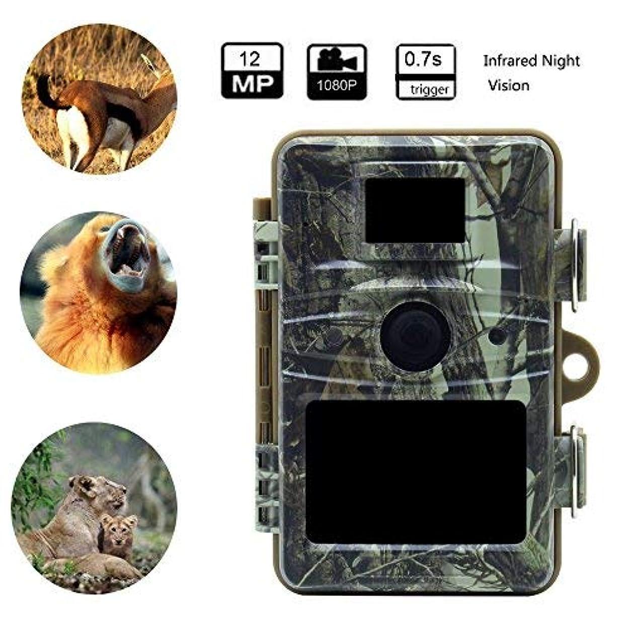 MDTEK@16GB SD Card+ Trail Game Camera RD1005,Hunting Trail Camera Trap 12MP Wildlife Game Cameras HD Night Vision Waterproof IP66 Hunter Trail Camera anhk946333778